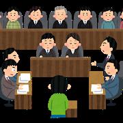 裁判員裁判について
