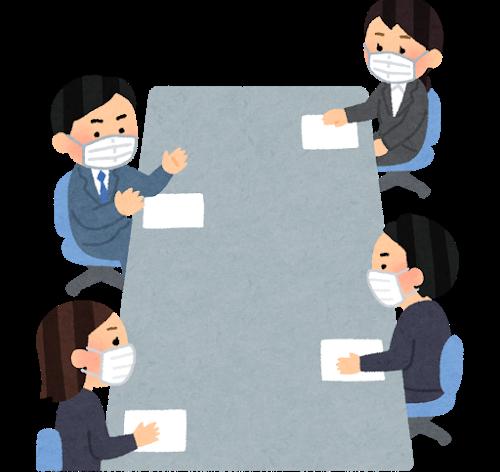 消費者訴訟費用貸付制度(静岡県)